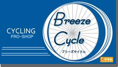 自転車の 盗難自転車引き取り : >|自転車販売と修理は自転車 ...