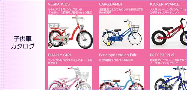自転車の 盗難自転車引き取り : |自転車販売、修理は自転車 ...